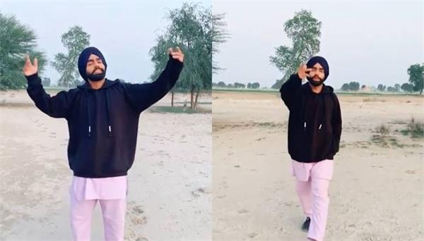 wang da naap song crossed 100 million views ammy virk