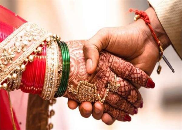 gujarat marriage delhi police