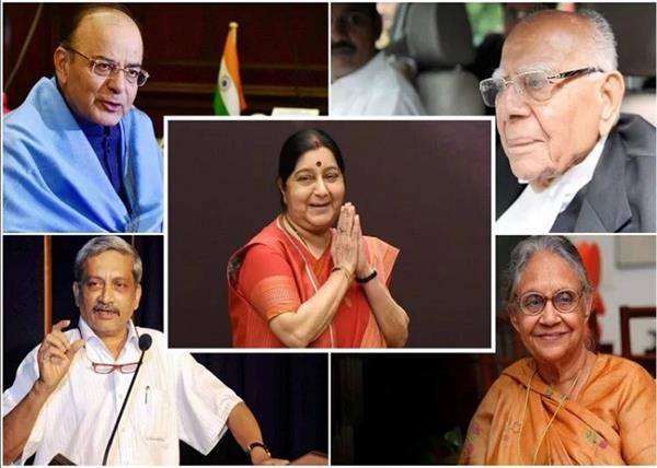 political leaders died in 2019