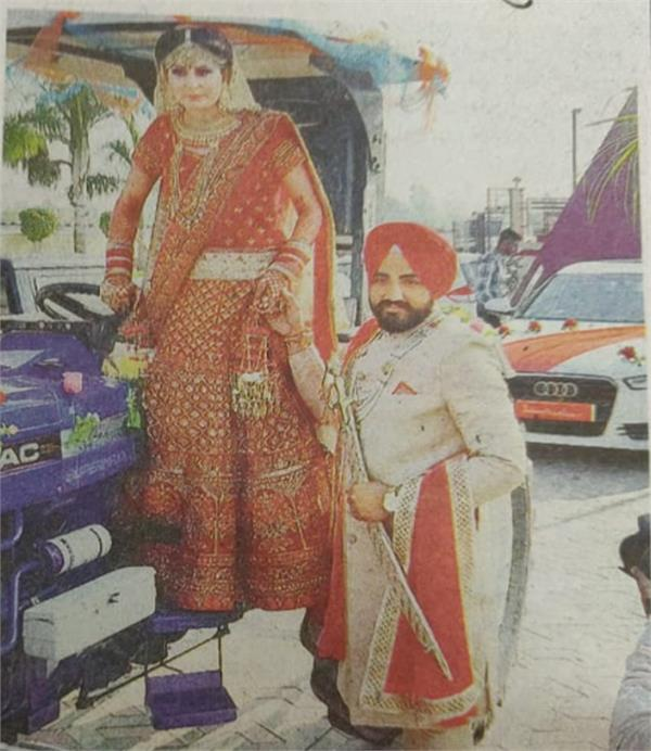unique marriage