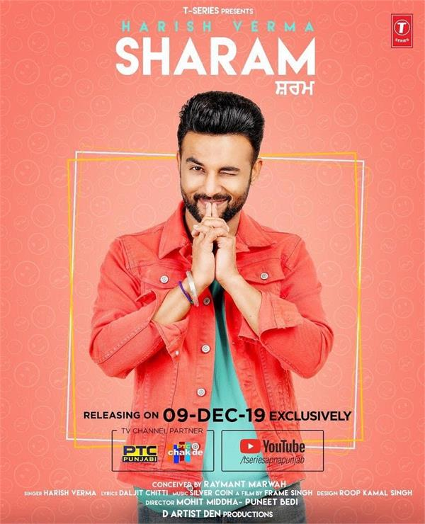 harish verma upcoming song sharam