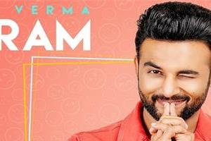harish verma new song sharam out now