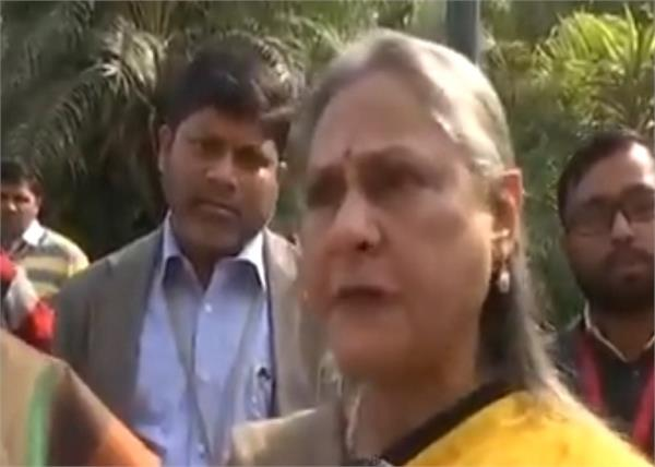 jaya bachchan journalist crime yogi government rape