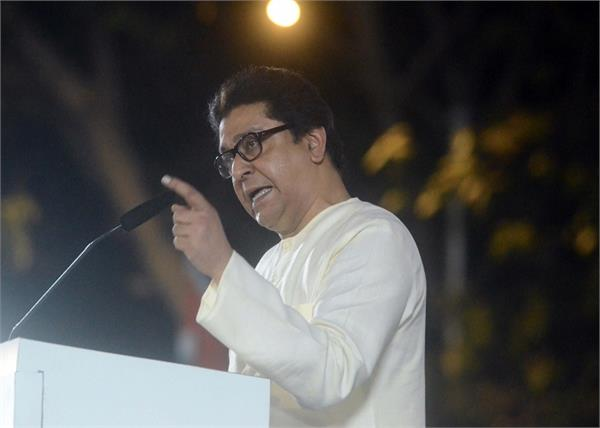 raj thackeray shiv sena congress ncp alliance uddhav thackeray