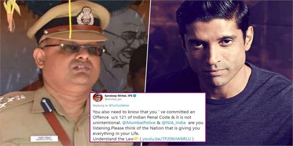 who is tutoring you in anti national activity ips officer slams farhan