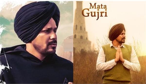 punjabi singer veet baljit new song mata gujri out soon
