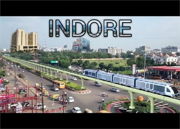 indore cleanest city for fourth time