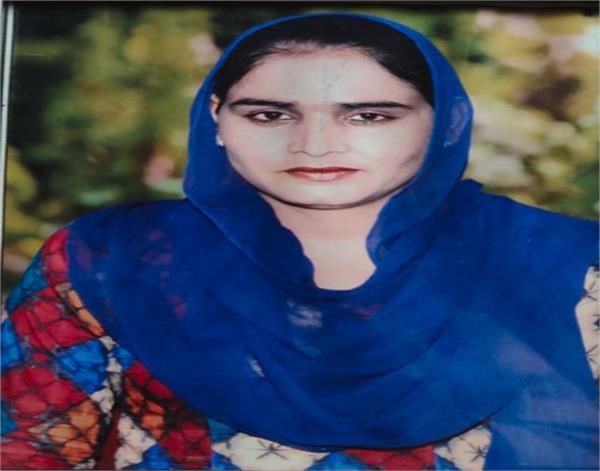 gurdaspur  marriage  death