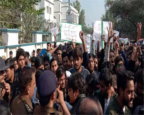 caa protest  lucknow university exams canceled