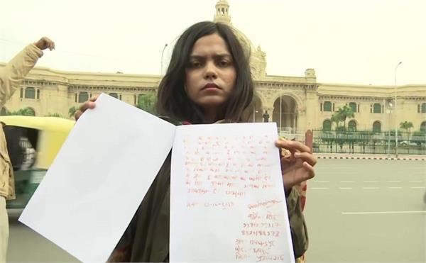 shooter vartika singh written letter in blood to home minister