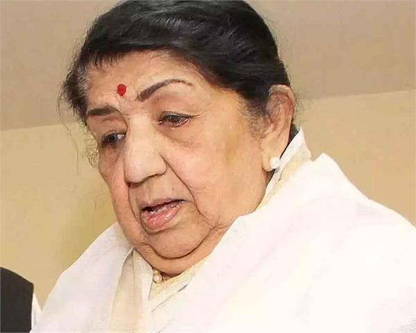 lata mangeshkar returning home from the hospital wrote these words on tweet