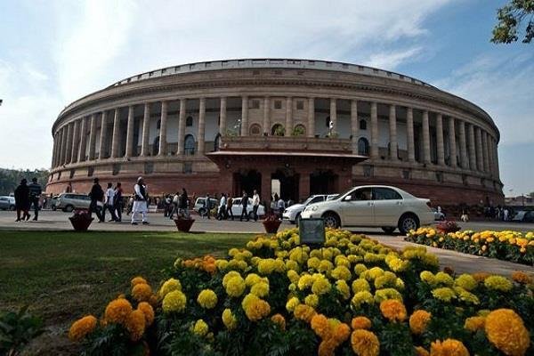 winter session ends 14 in lok sabha and 15 in rajya sabha bills pass