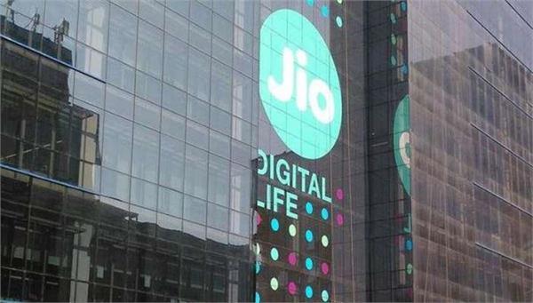 income tax department plea against reliance jio demerger plan
