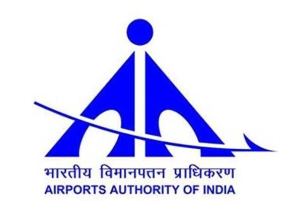 aai recommends centre to privatise 6 airports  including amritsar  varanasi