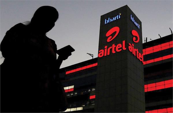 airtel customers there is good news for you