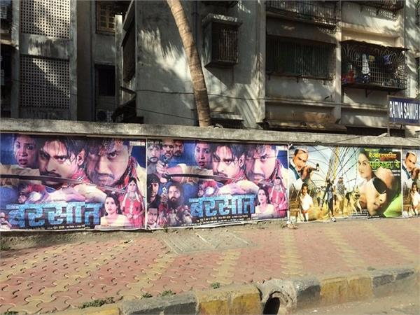 bhojpuri movies google search