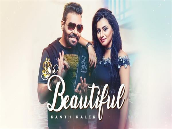 kanth kaler beautiful
