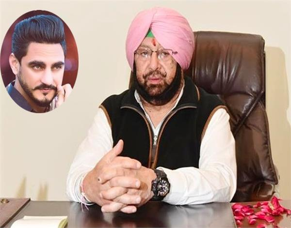 bathinda debt waiver program capt amarinder singh kulwinder billa