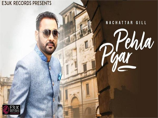 nachattar gill new song pehla pyar
