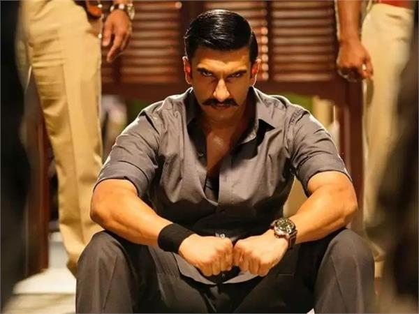 box office simmba