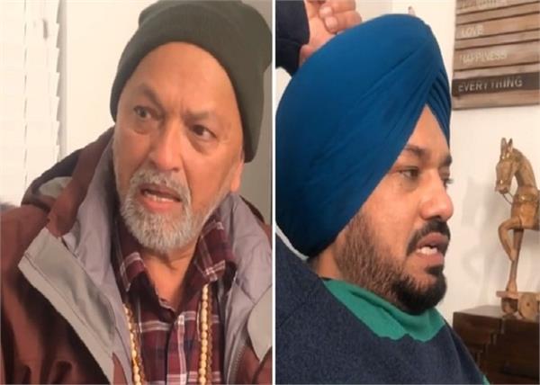 sardar sohi and gurpreet ghuggi