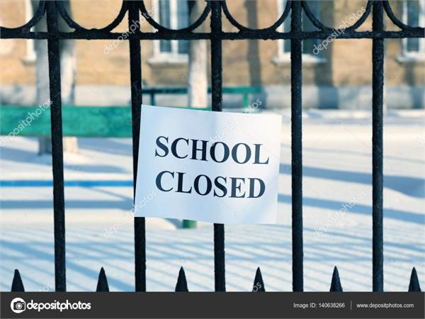 all schools in ghaziabad district