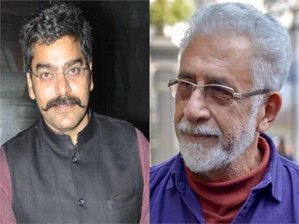 ashutosh rana and naseeruddin shah