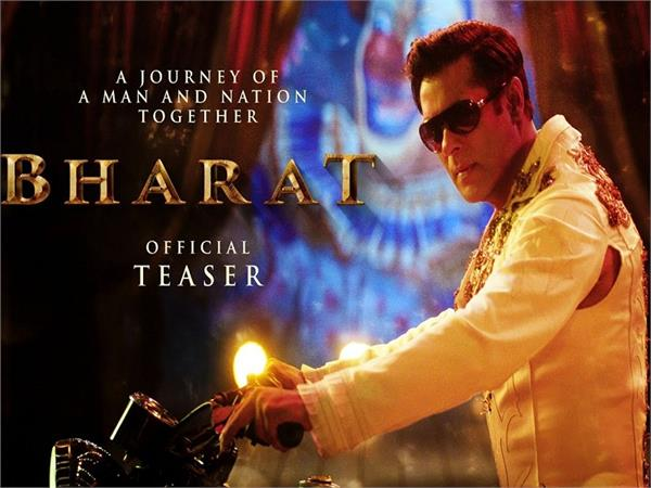 official teaser bharat