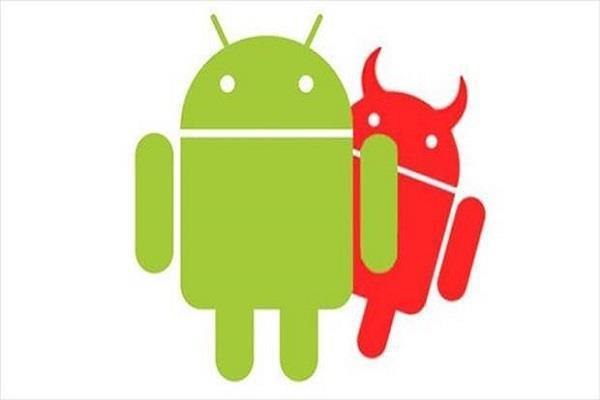 apps with ability to anubis banking malware