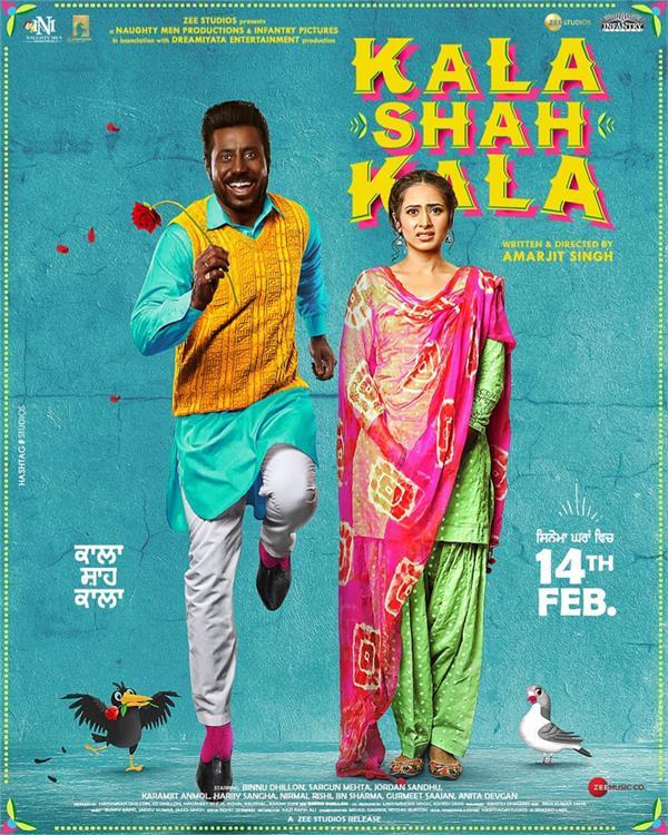 kala shah kala first look poster out now