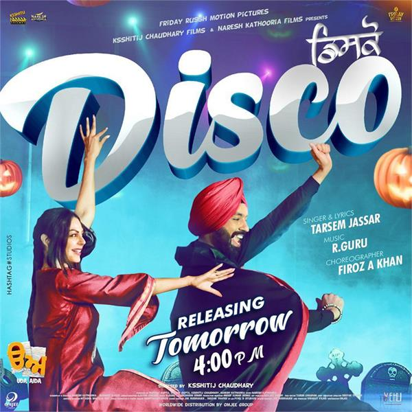 disco song releasing on 19 january