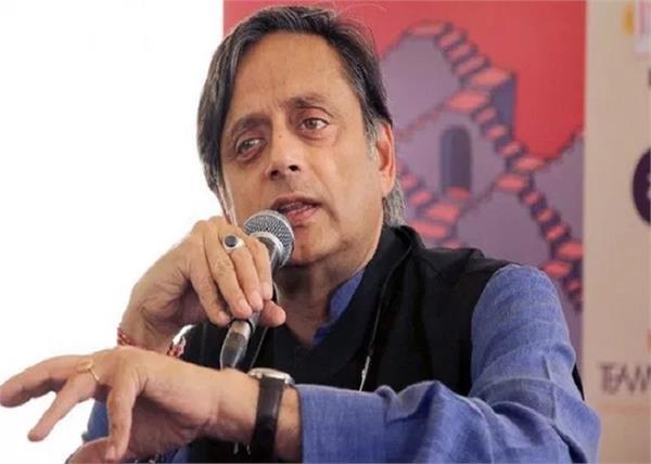 congress shashi tharoor defamation delhi high court
