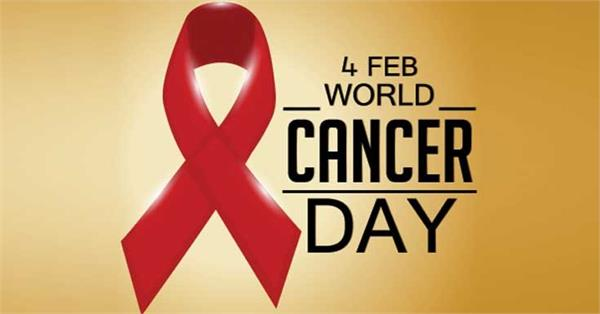 screening home world cancer day