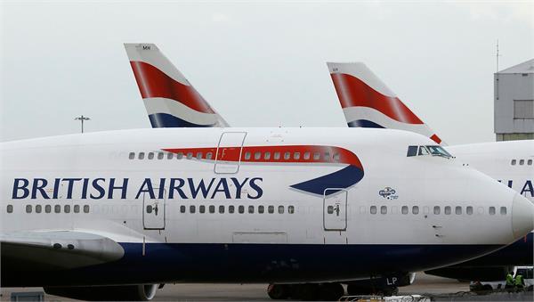 british airways plane struggling land