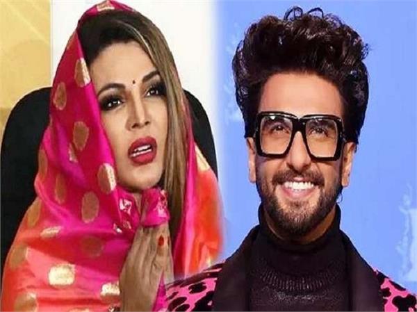 rakhi sawant came in love with ranveer deepika