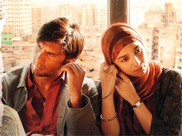 gully boy box office collection day 1