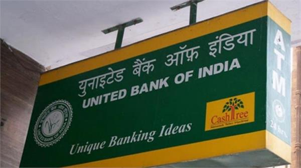united bank loses