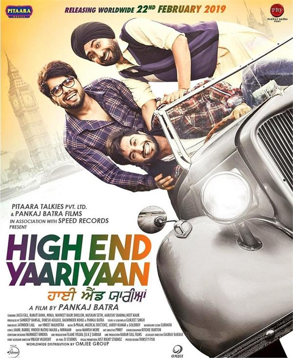 uk usa and new zealand screens high end yaariyan
