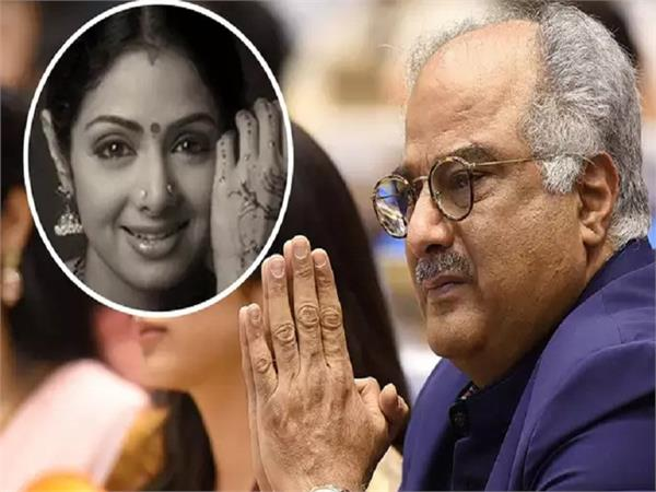 boney kapoor will auctioned this special item of sridevi