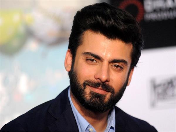 fir filed against fawad khan