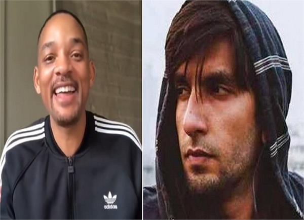 will smith is blown away by ranveer singh gully boy