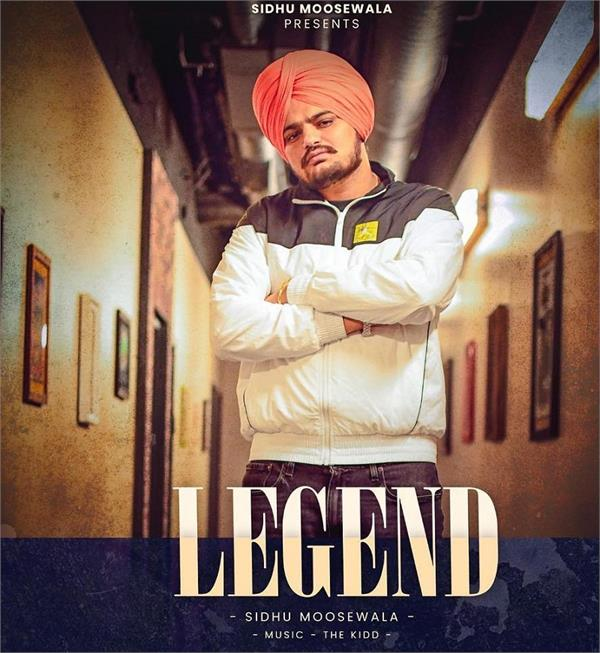 sidhumoose wala new song legend