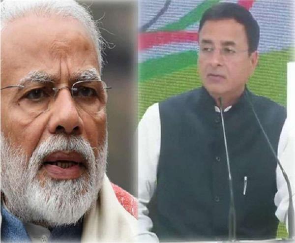 terror attack congress target modi shah