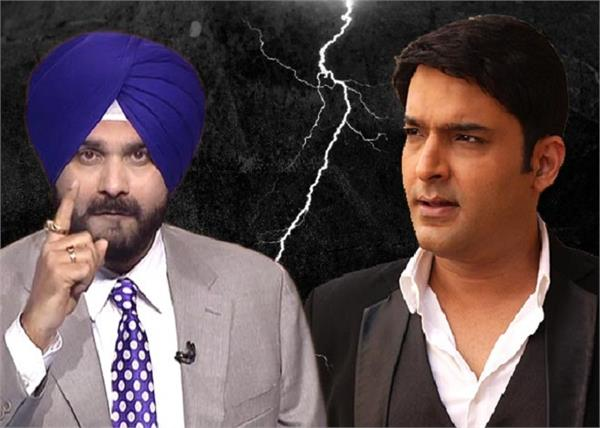 navjot singh sidhu sacked from the kapil sharma show