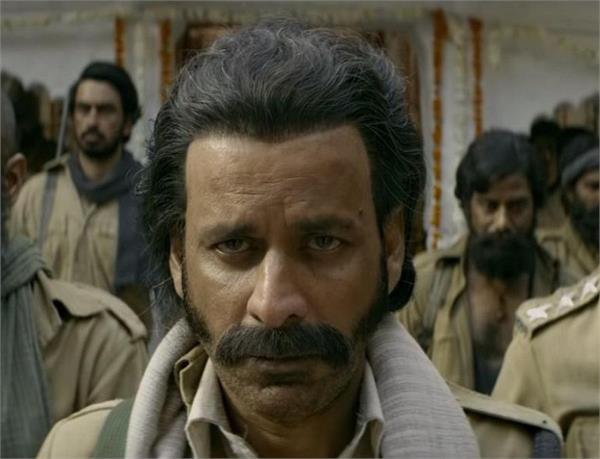 sonchiriya new trailer