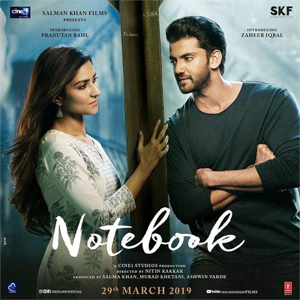 notebook first poster release