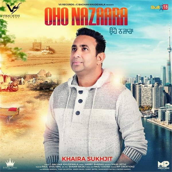 khaira sukhjit new song oho nazara