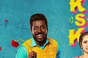 kala shah kala movie review