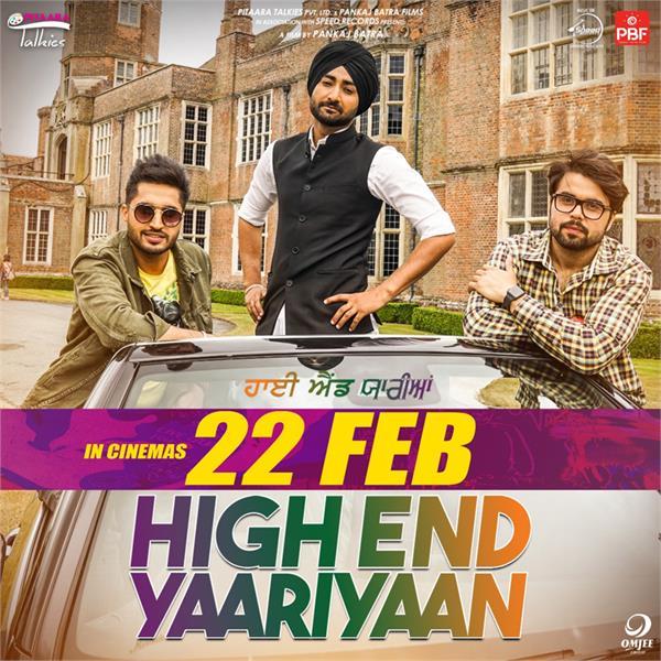 high end yaariyan is a film of three best friends
