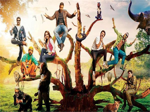 total dhamaal 1 day collection